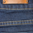 Jeans with label — Stock Photo #11434796