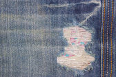 Jeans — Stockfoto