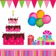 Vector of the birthday cake, gifts — Stock Vector