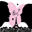 Vector illustration silhouettes of the city of Paris — Stock Vector