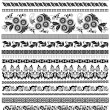 Set of decorative floral borders — Vector de stock