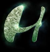 Marmeren alfabet, h — Stockfoto