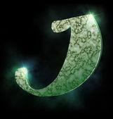 大理石のアルファベット, j — ストック写真