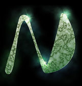 Mermer alfabesi, n — Stok fotoğraf