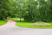 Park Pepiner in Nancy — Stock Photo
