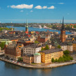 Stockholm, Old Town - Stock Photo