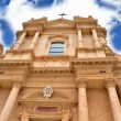 Noto, Sicily - Stock Photo