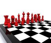 Chess 3d - Red — Stok fotoğraf