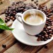Hot cup of coffee — Stock Photo