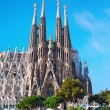 Sagrada Familia in Barcelona, Spain - Stock Photo