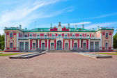 Kadriorg palace — Stock Photo