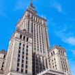 Palace of culture and science — Stock Photo