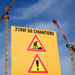 France, a crane on a building site in Courdimanche — Stock Photo