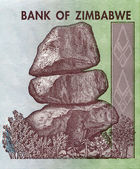 Zimbabwe note — Stock Photo