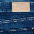 Blank leather jeans — Foto Stock
