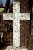Old concrete cross — Fotografia Stock