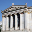Stock Photo: Academy of Athens III, Greece