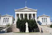 National Library of Greece I — Stock Photo
