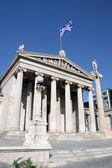 Academy of Athens II, Greece — Stock Photo