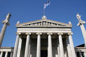 Academy of Athens I, Greece — Stock Photo