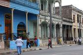 Pinar del Rio street, Cuba — Stock Photo