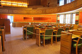 Парламент — Стоковое фото