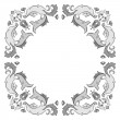 Ornate vector frame — Stock Vector