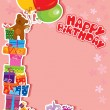 Baby birthday card with teddy bear and gift boxes — Stock Vector