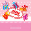 Stock Vector: Baby birthday card with gift boxes