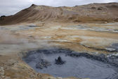 Volcanic landscape in Iceland — Stock Photo