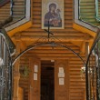 Entrance into church of Mother of God icon — Stock Photo #11061566