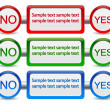 Yes and No buttons — Stock Vector #10998362