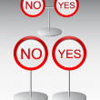 Yes and No buttons — Stock Vector #10998387