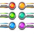 Stock Vector: Vector glossy buttons.