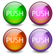 Glossy buttons Push — Stock Vector #11703020