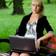 Studying in park — Stock Photo