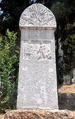 ケラメイコス - アテネ ギリシャ - 葬儀石 — ストック写真