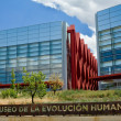 Human Evolution Museum in Burgos. Spain — Stock Photo