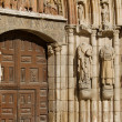 Door Jambs of San Esteban Church, Burgos. Spain - Stock Photo