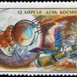 Russian stamp shows a spaceship — Stock Photo