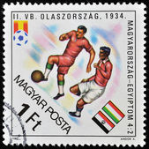 Soccer players on a hungarian stamp — Stock Photo