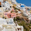 White houses of Oia — Stock Photo