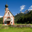 Sankt Johann in Ranui — Stock Photo