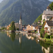 Hallstatt, the most beautiful lake town — Stock Photo