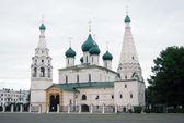 Church of Elijah the Prophet in Yaroslavl, Russia — Stock Photo