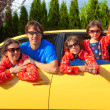 ������, ������: Family summer vacation travel by car