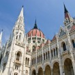 Hungariparliament in Budapest, Hungary — Stock Photo #11824234