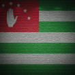 Abkhazia flag wall, abstract grunge background — Stockfoto
