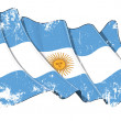 Stock Photo: Grange Flag of Argentina