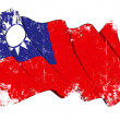 Grange Flag of Taiwan — Stock Photo